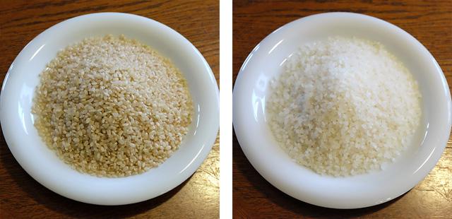轍米-玄米と精米