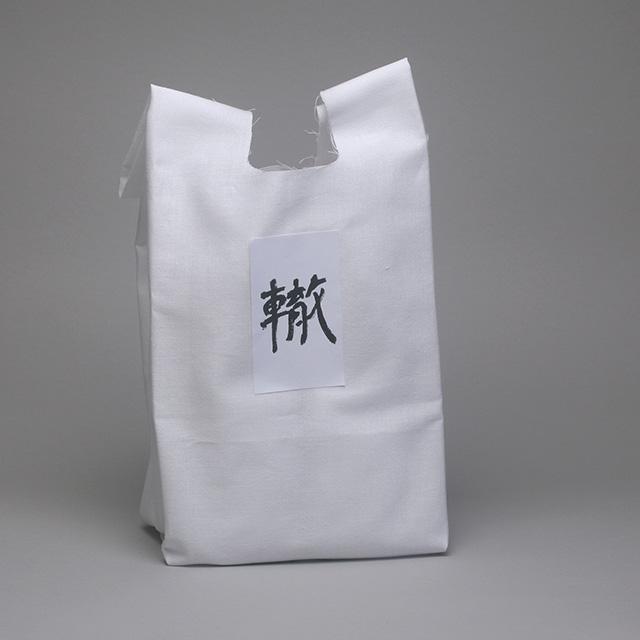 新潟県特別栽培農産物認証米