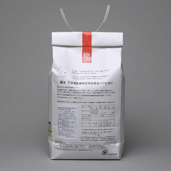 轍米 2Kg袋詰